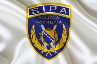 SIPA participated in the apprehension of an individual suspected of terrorism